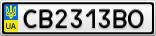 Номерной знак - CB2313BO