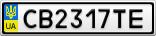 Номерной знак - CB2317TE