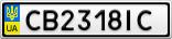 Номерной знак - CB2318IC