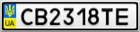 Номерной знак - CB2318TE