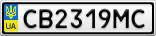 Номерной знак - CB2319MC