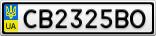Номерной знак - CB2325BO