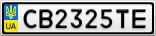 Номерной знак - CB2325TE