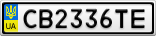 Номерной знак - CB2336TE