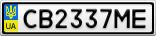 Номерной знак - CB2337ME