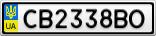 Номерной знак - CB2338BO