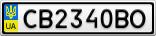 Номерной знак - CB2340BO