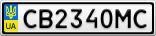 Номерной знак - CB2340MC