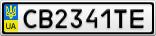 Номерной знак - CB2341TE