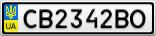 Номерной знак - CB2342BO