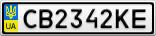 Номерной знак - CB2342KE