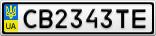 Номерной знак - CB2343TE