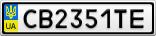 Номерной знак - CB2351TE