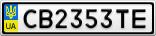 Номерной знак - CB2353TE