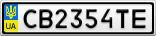 Номерной знак - CB2354TE