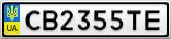 Номерной знак - CB2355TE