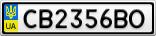 Номерной знак - CB2356BO