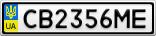 Номерной знак - CB2356ME