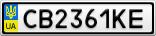 Номерной знак - CB2361KE