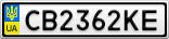 Номерной знак - CB2362KE