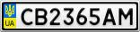 Номерной знак - CB2365AM