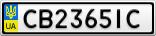 Номерной знак - CB2365IC
