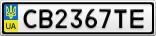 Номерной знак - CB2367TE