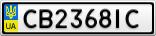 Номерной знак - CB2368IC
