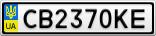 Номерной знак - CB2370KE