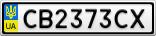Номерной знак - CB2373CX