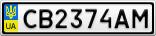 Номерной знак - CB2374AM