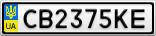 Номерной знак - CB2375KE
