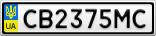 Номерной знак - CB2375MC