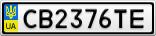 Номерной знак - CB2376TE