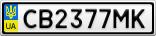Номерной знак - CB2377MK