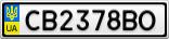 Номерной знак - CB2378BO