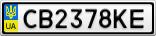 Номерной знак - CB2378KE
