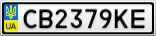 Номерной знак - CB2379KE