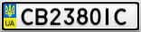 Номерной знак - CB2380IC