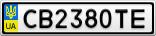 Номерной знак - CB2380TE