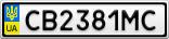 Номерной знак - CB2381MC