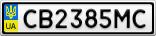 Номерной знак - CB2385MC