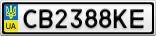 Номерной знак - CB2388KE