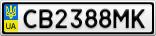 Номерной знак - CB2388MK