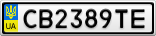 Номерной знак - CB2389TE