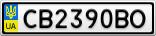 Номерной знак - CB2390BO