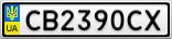 Номерной знак - CB2390CX