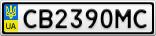 Номерной знак - CB2390MC