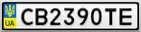 Номерной знак - CB2390TE