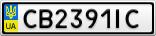 Номерной знак - CB2391IC